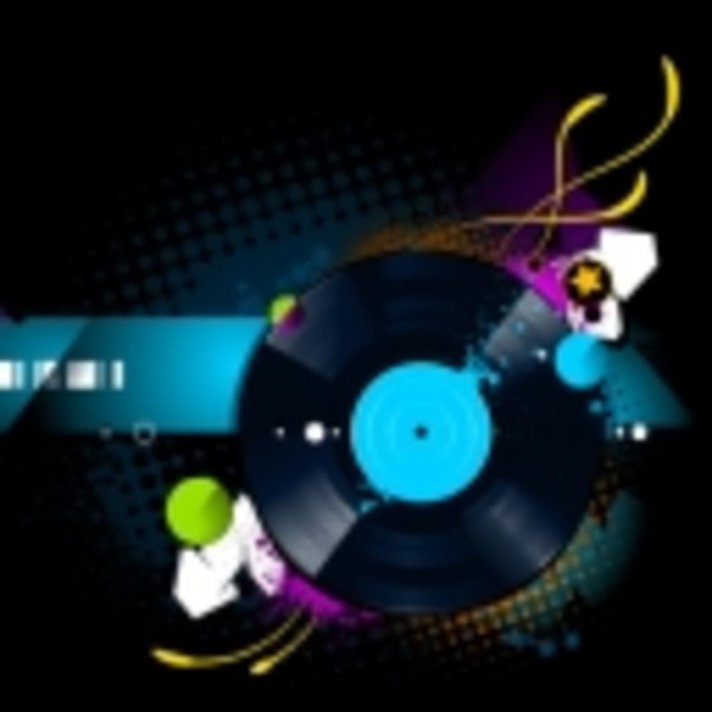 素人DJのミックス練習