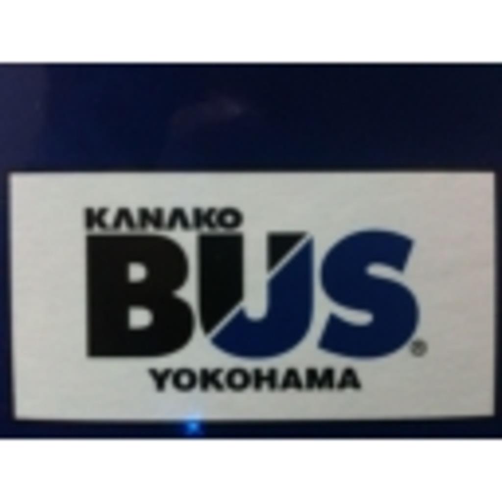Omnibus Picture Book