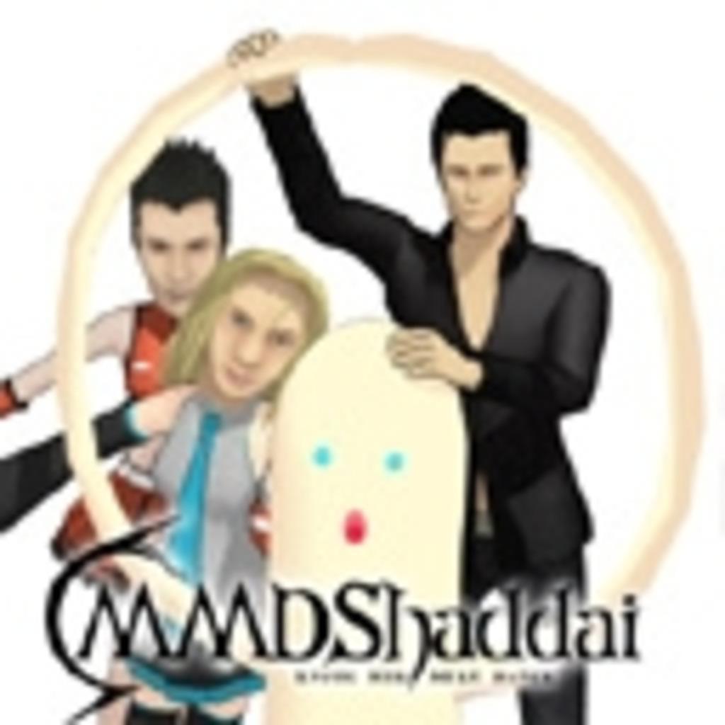 【MikuMikuDance】 MMDシャダイ 【El Shaddai】
