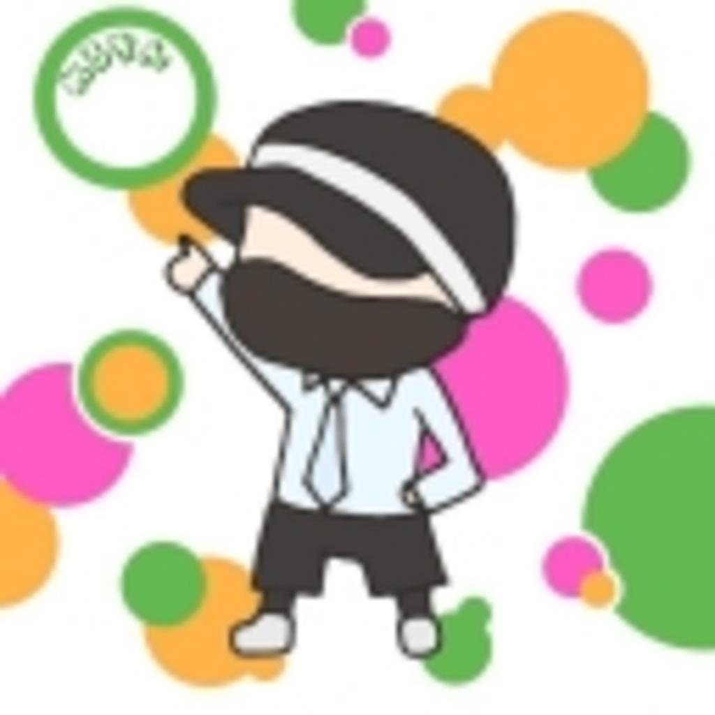 めろちん放送局!