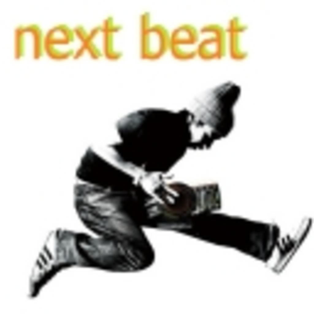 【Wacom】DJします【nextbeat】