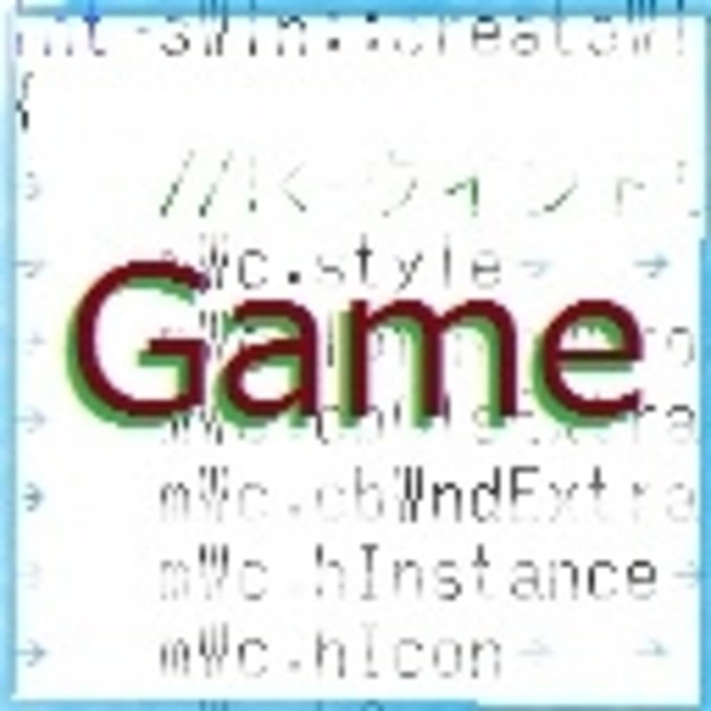 しがないゲームプログラマーの戯言