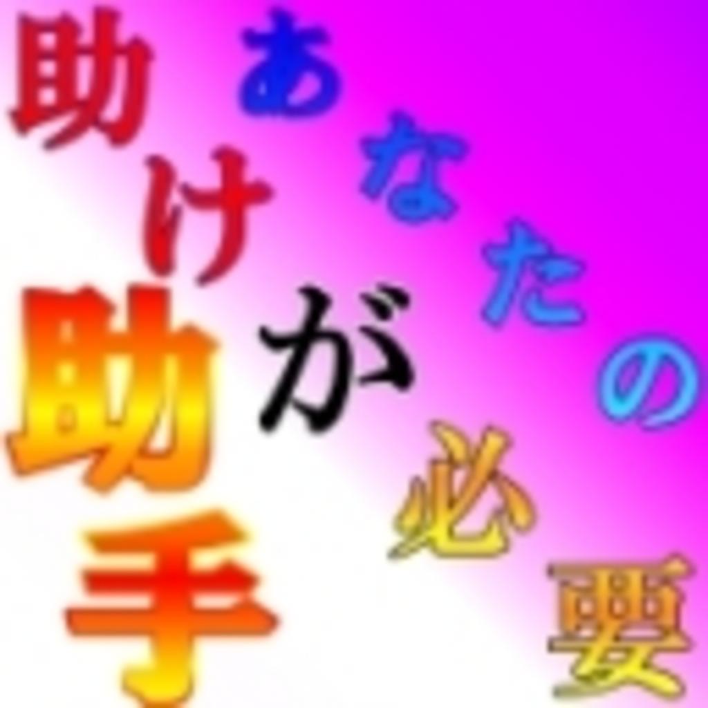 遊綺の放送局【生放送やラジオ、実況】