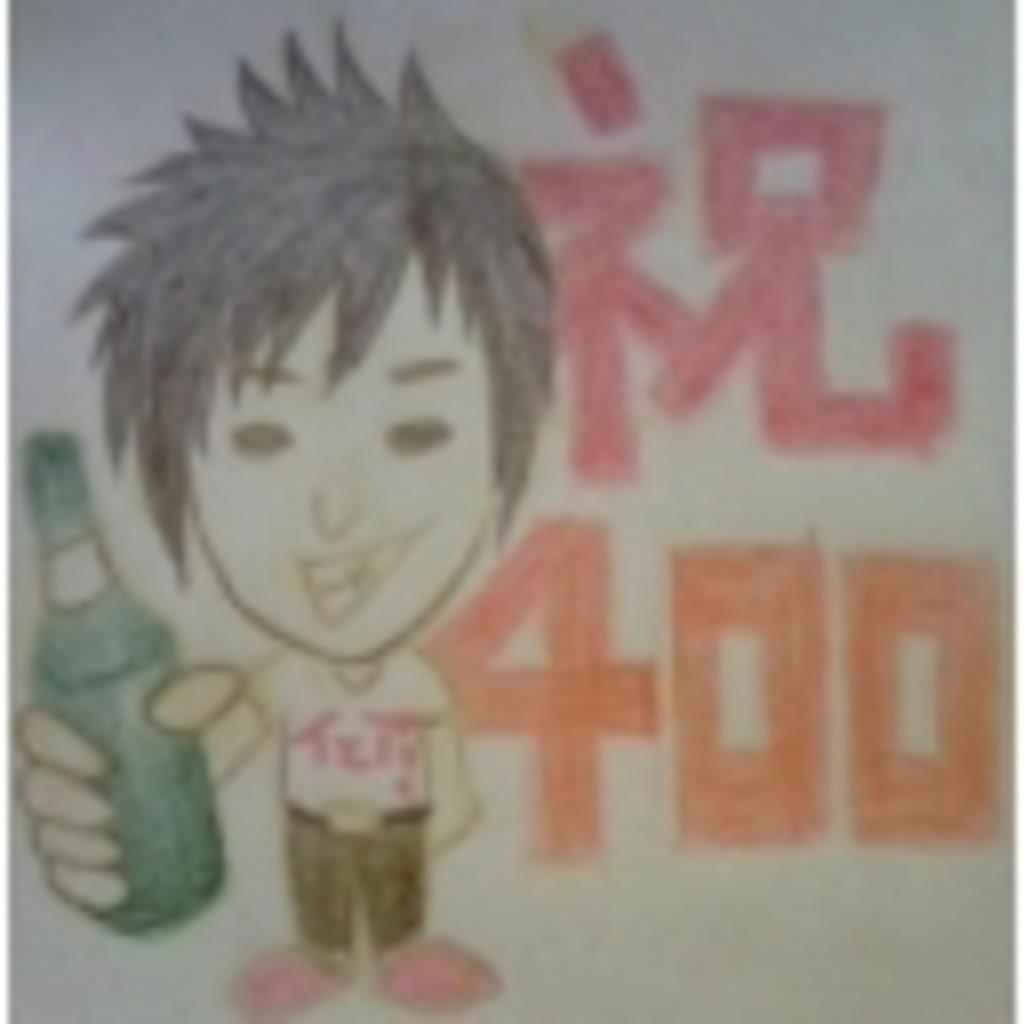 お酒は20歳を過ぎてから