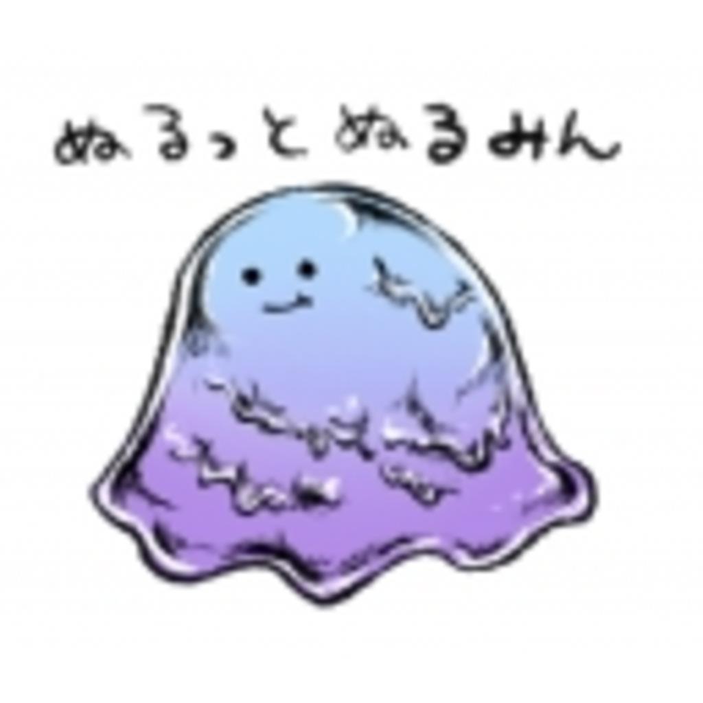 (ヌ・ω・)っ【コミュニティリンク】ヽ(・ω・ヌ)