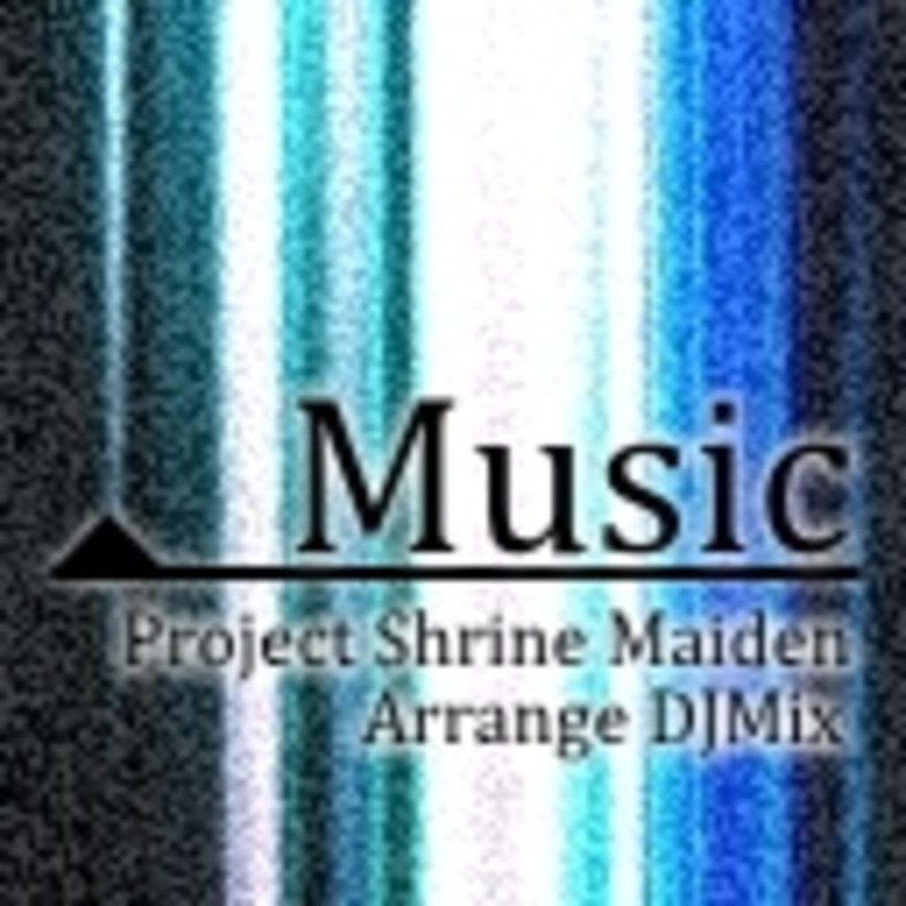 東方クラブミュージックDJMix