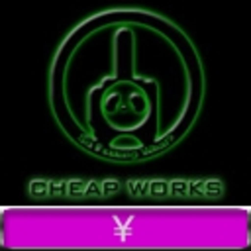 cheapworks