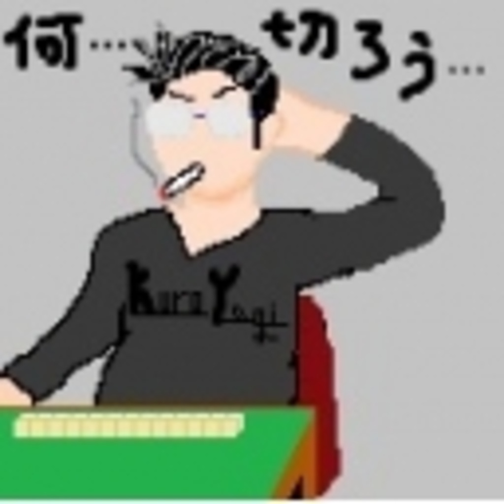 KuroYagiのgdgd放送局