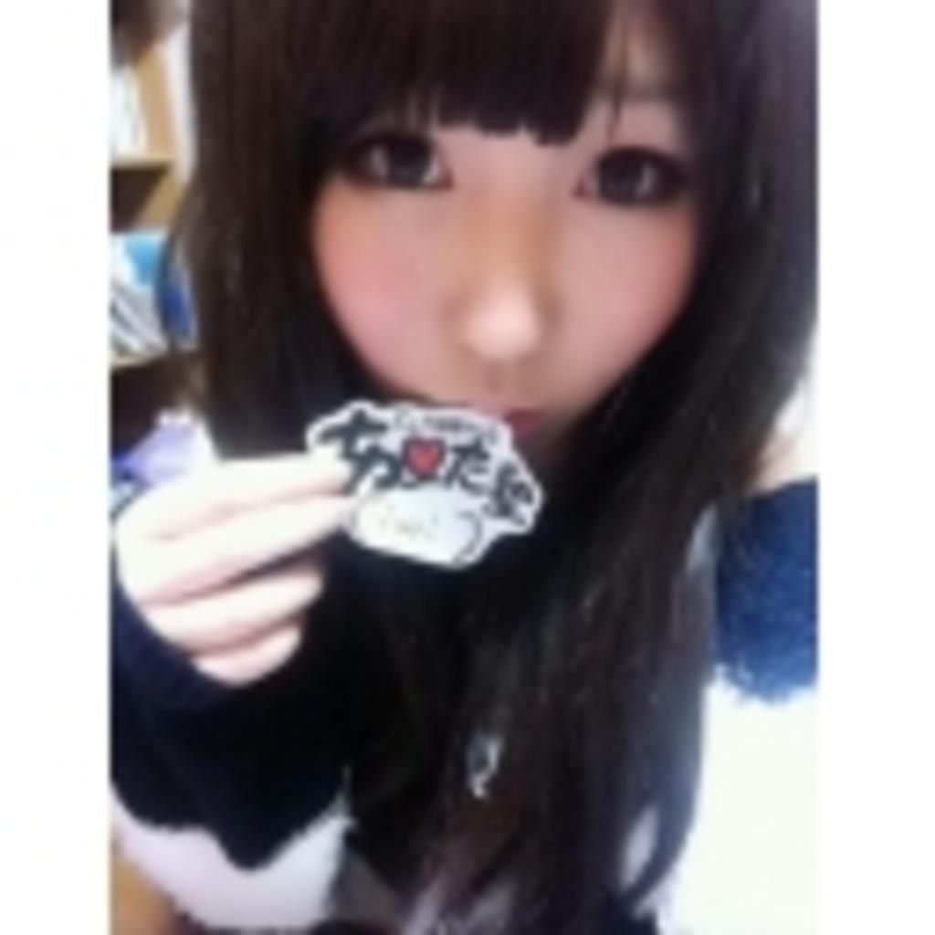 ♡あーた♡の美人観察塾!!!