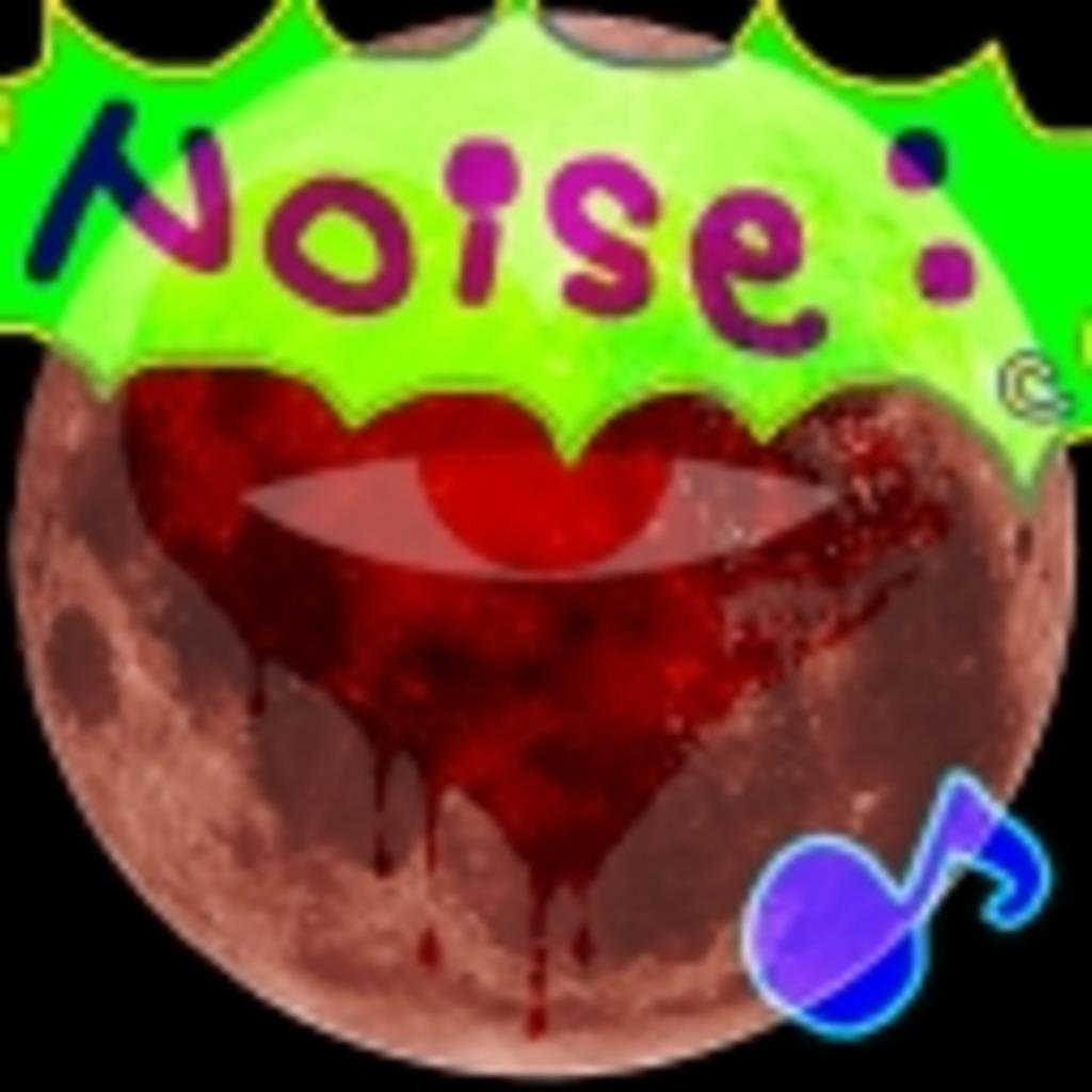 Noise:©