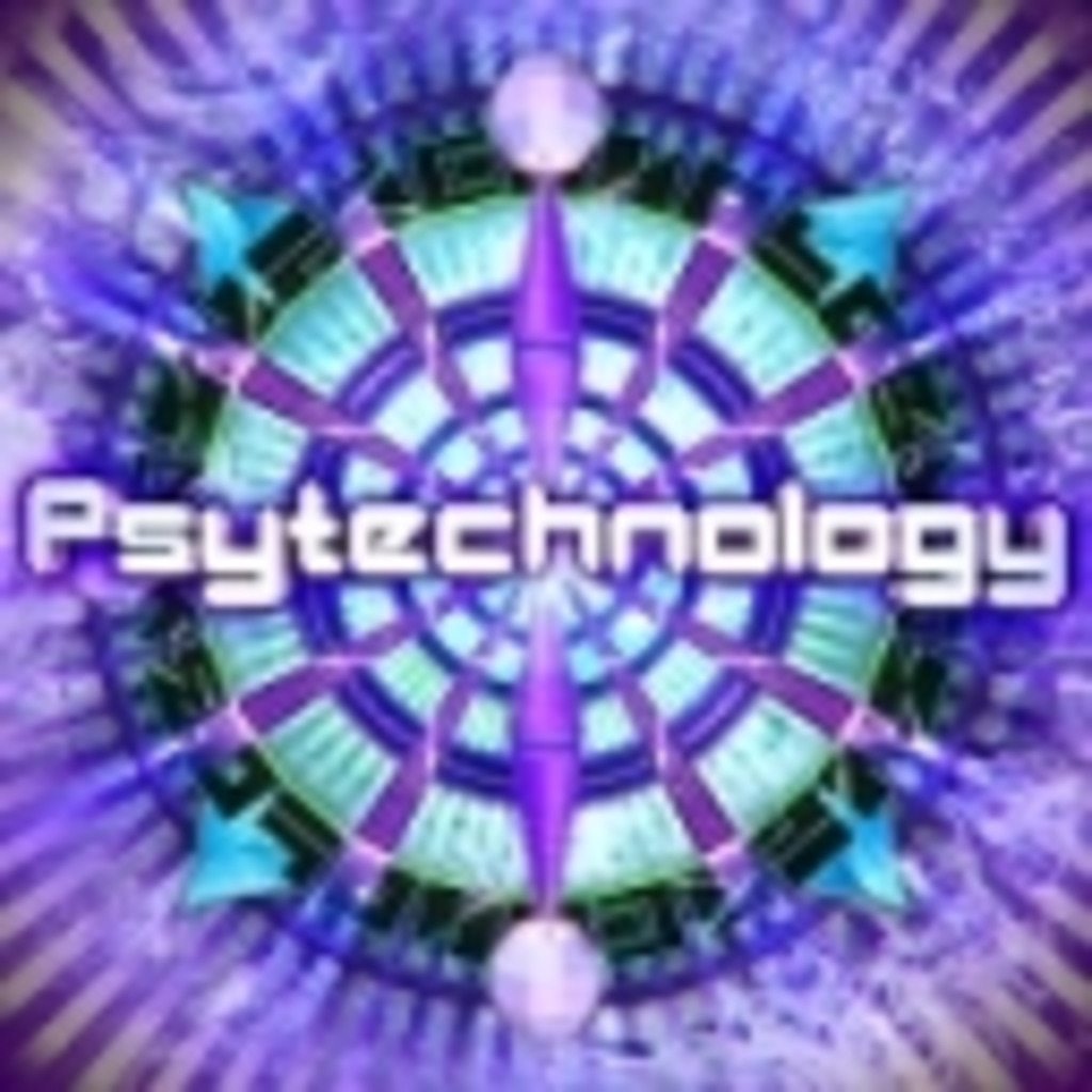 Psytechnology -Long distance relay-