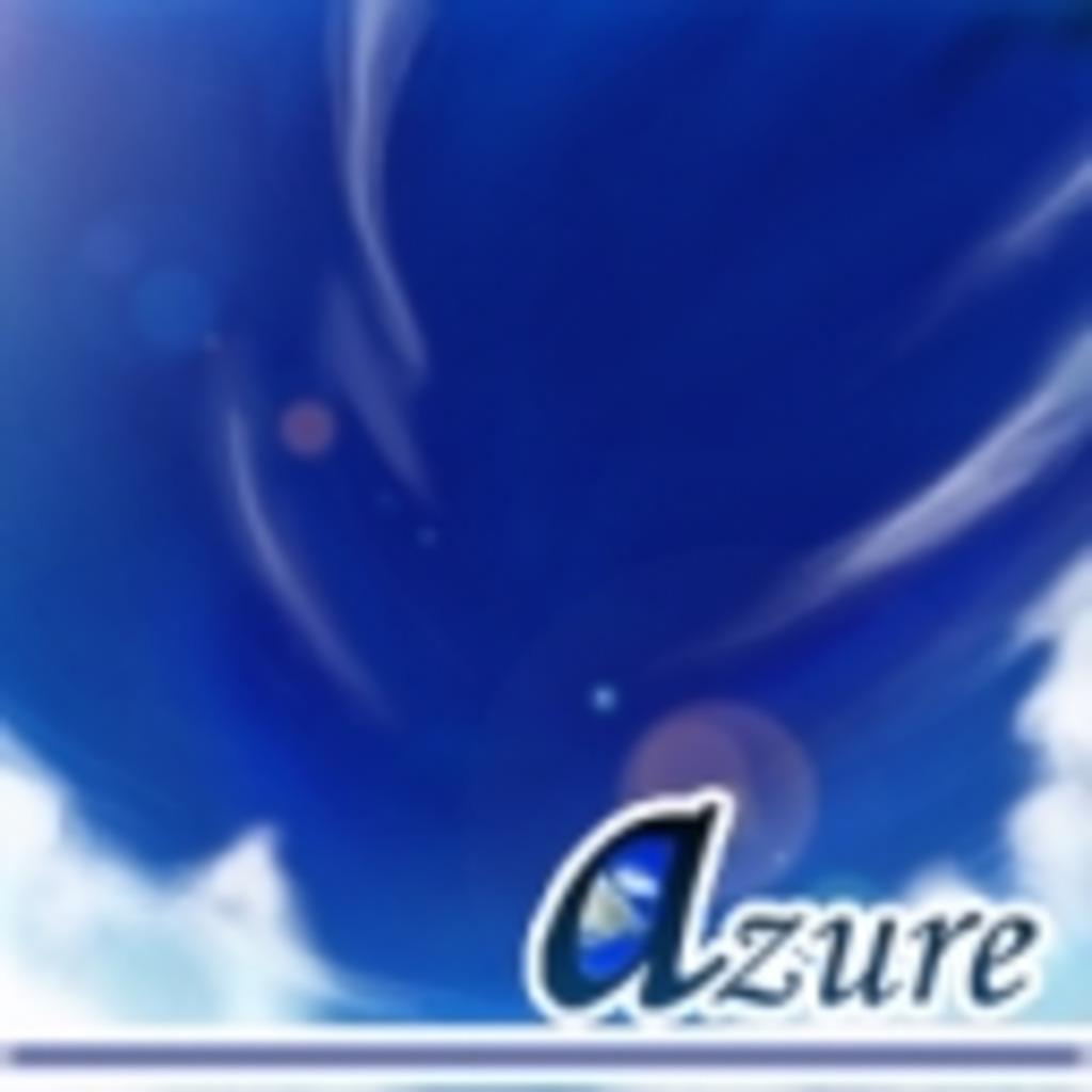 Team Azure の裏部屋
