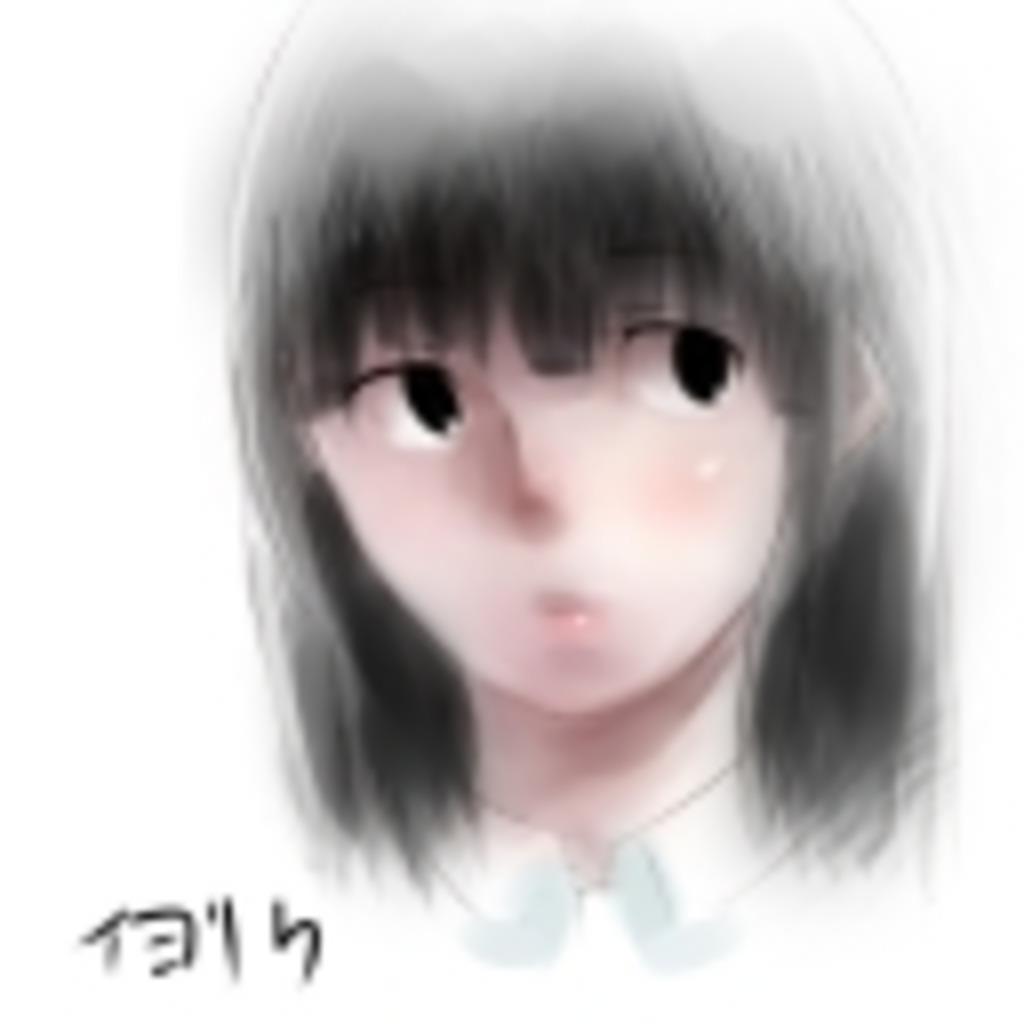 イヨリn(´ω`