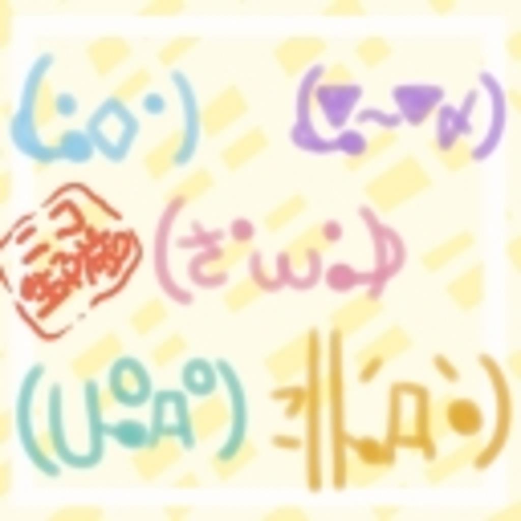 Smile ||ョ´Д`●)(∪゚д゚)(・♢・)(▼~▼〆)(さ・ω・o)Alive