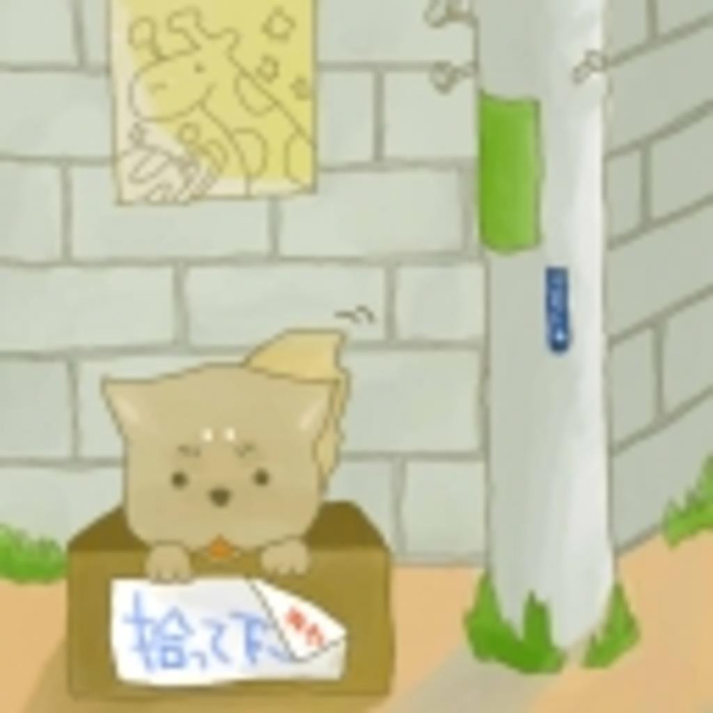 A loveる ゲーム放送局