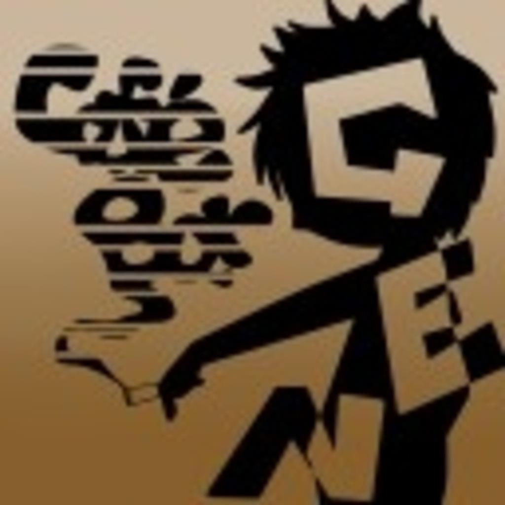 CaféBar~★GEN★~