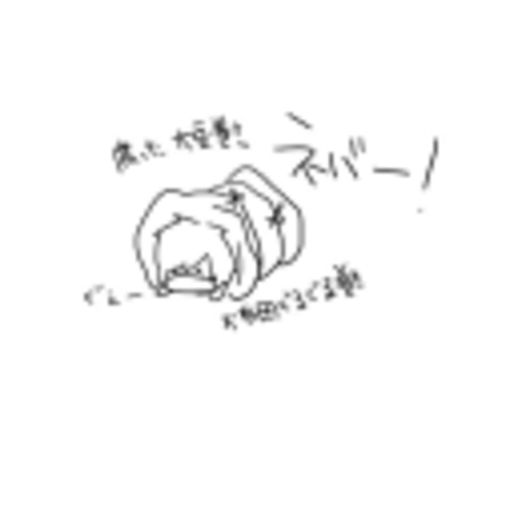 納豆巻きコミュ(d゚ω゚d)