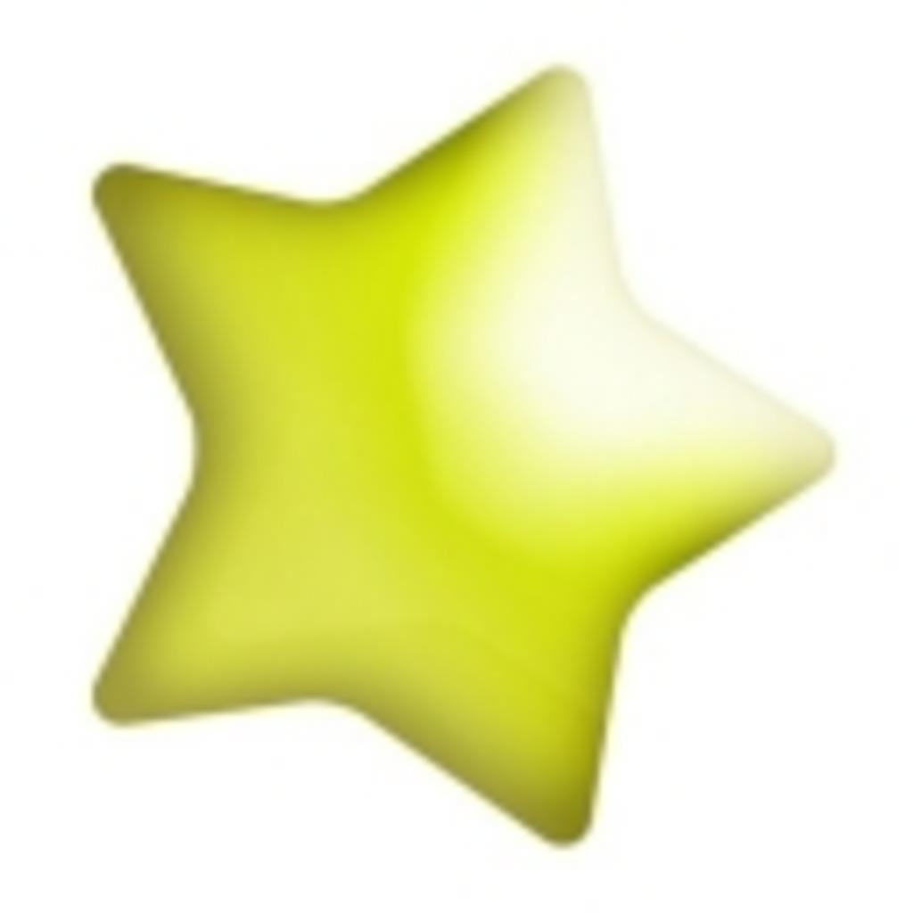 願いを叶えぬ流れ星