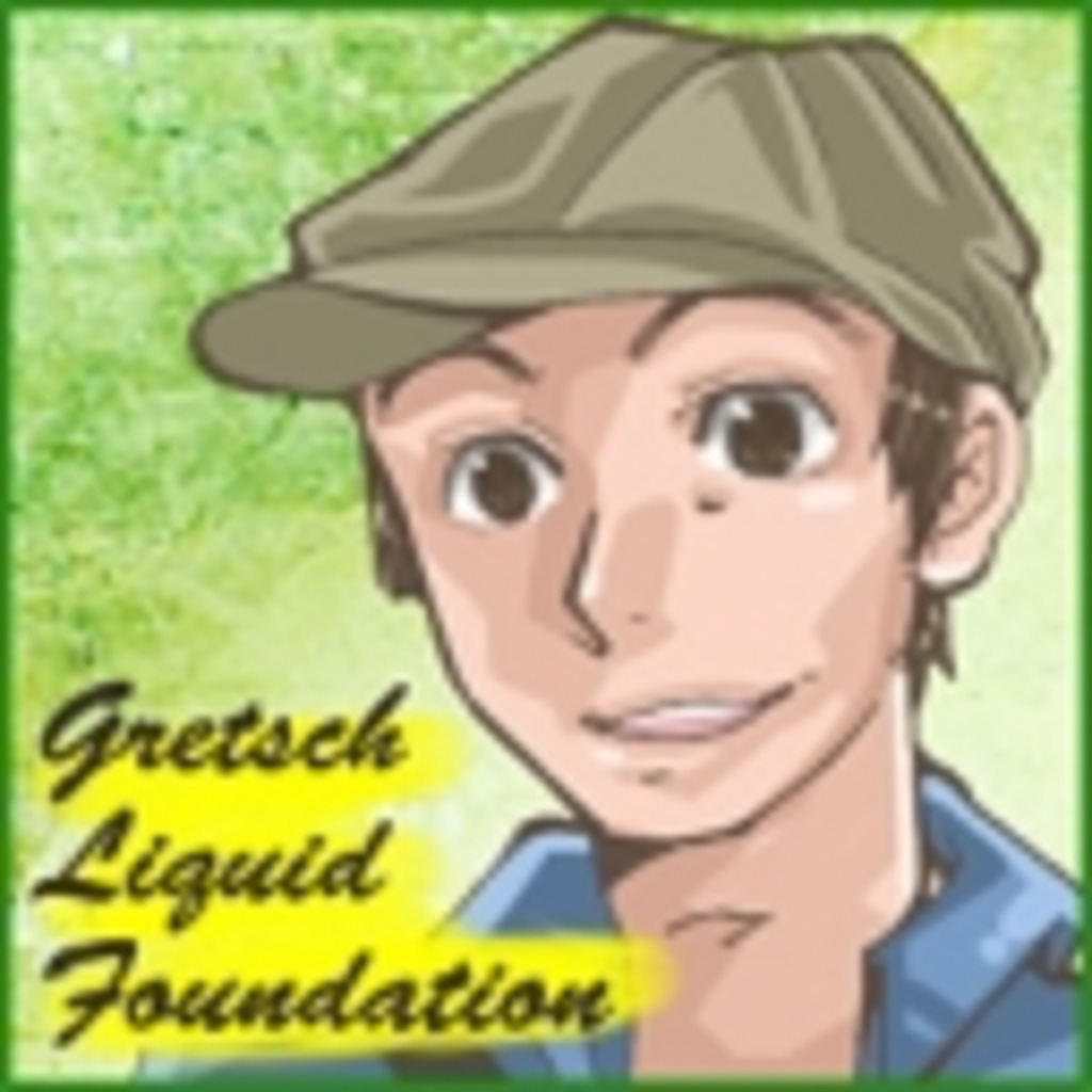 Gretsch Liquid Foundation
