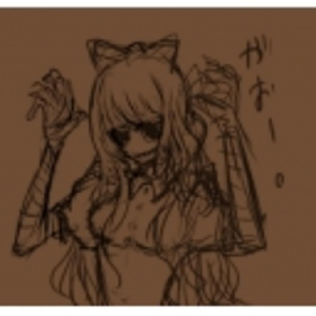 ぺろぺろ(^ω^)