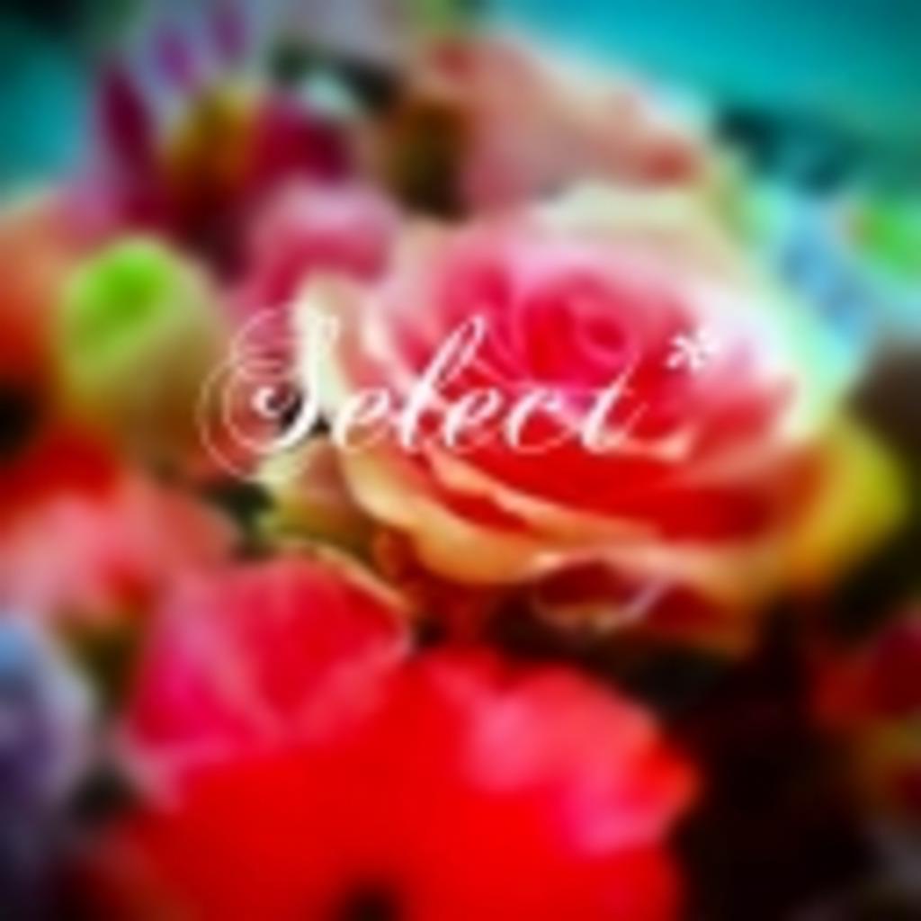 Select*