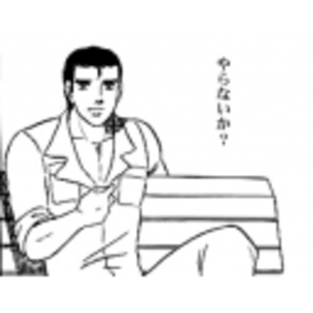 竜田揚げ放送