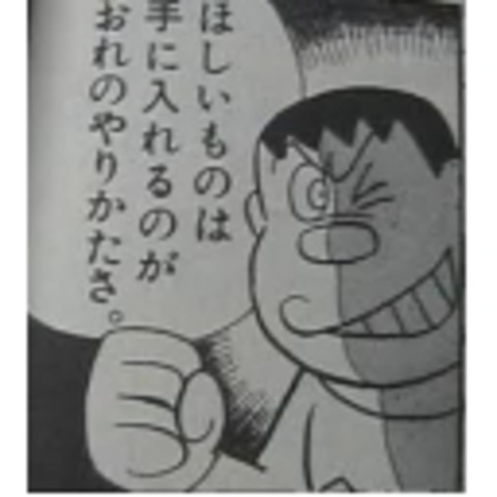 クマ☆バラ@仮名 新年デビュー( ^ω^)