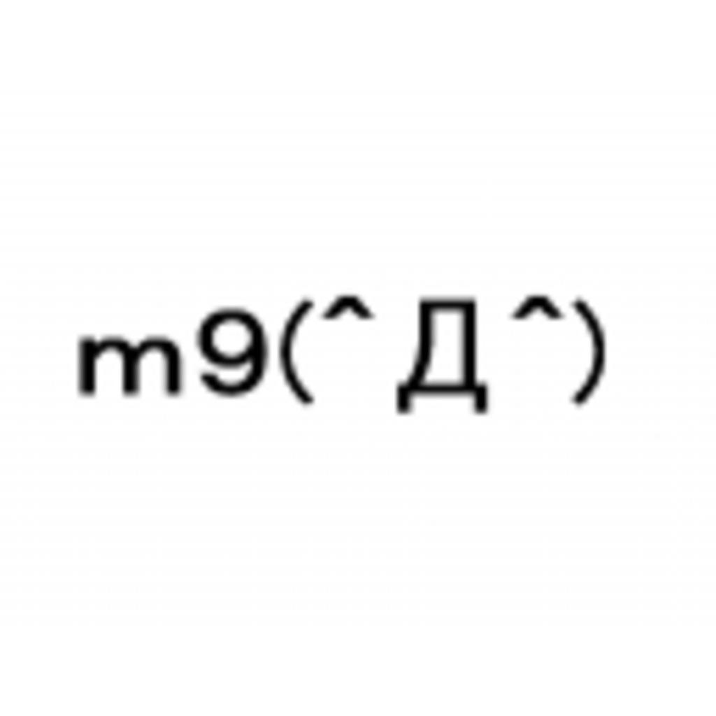 \キャーリミットサーン/