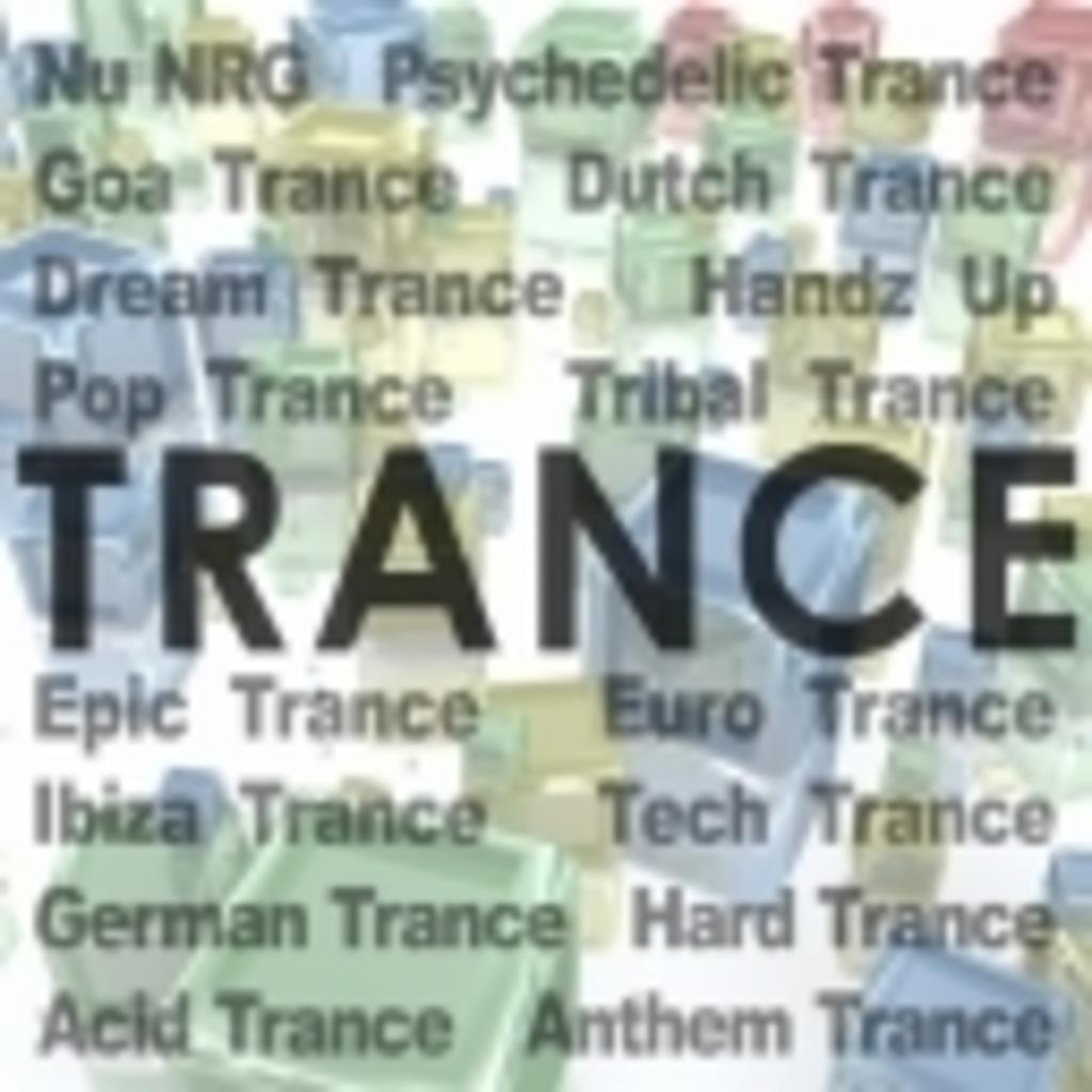 トランス (Trance)