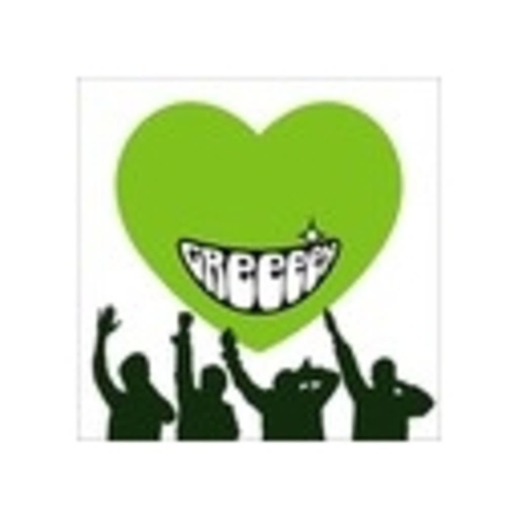 GReeeeN好きの放送('_')
