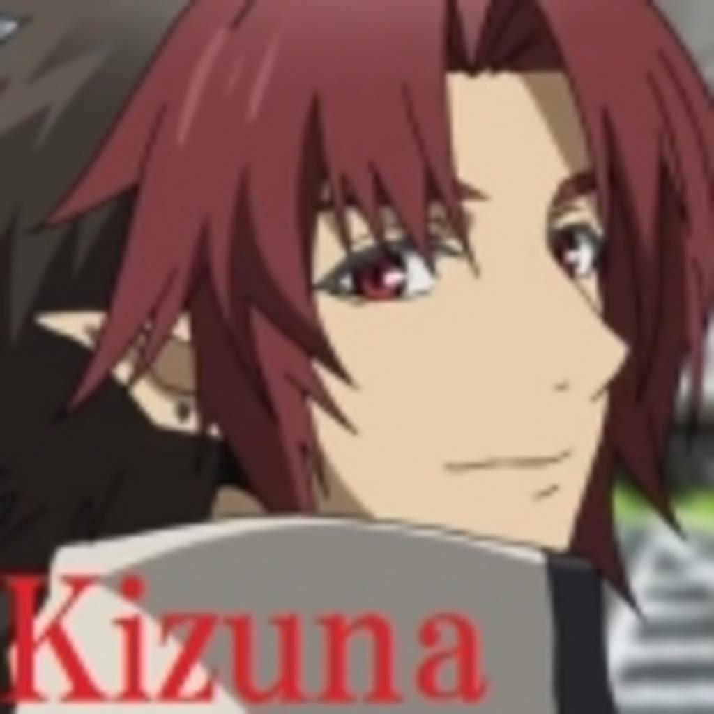 KIZUNA☆KIZUNA