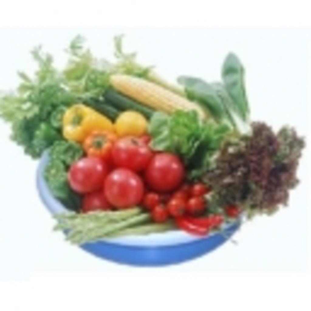 野菜の集いコミュ