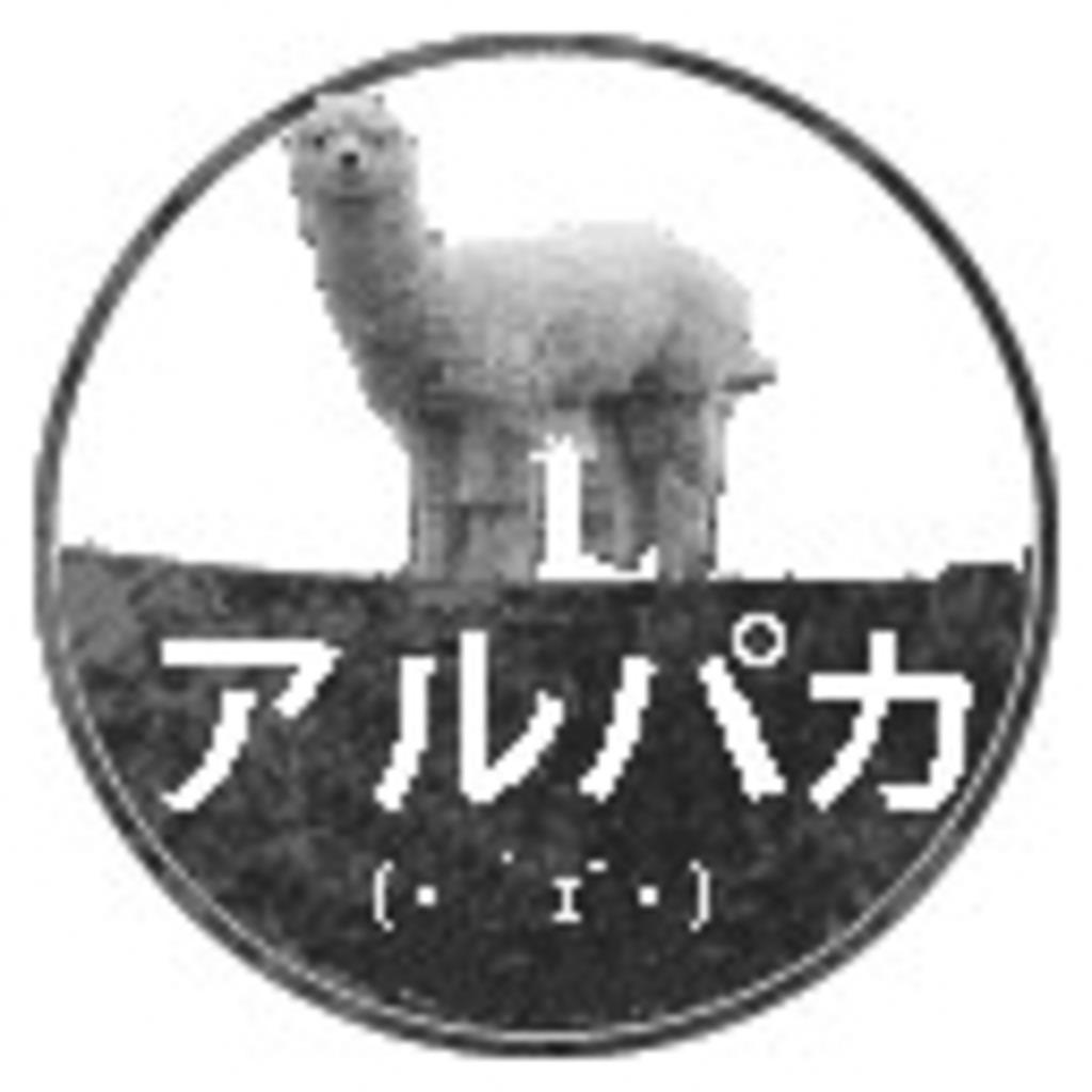 はるぱかのgdgd放送!!(・ω・ *)