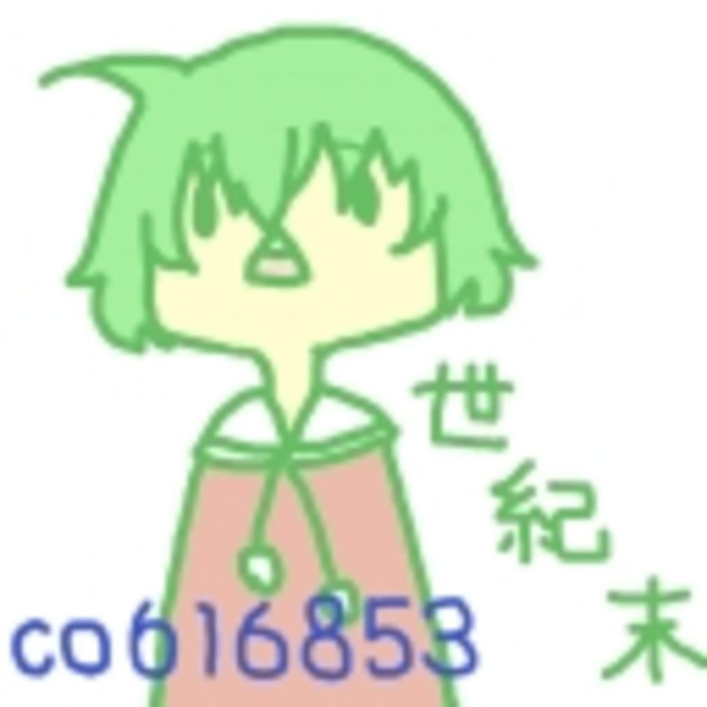 楽しく笑顔で過ごしたい!(*´꒳`*)