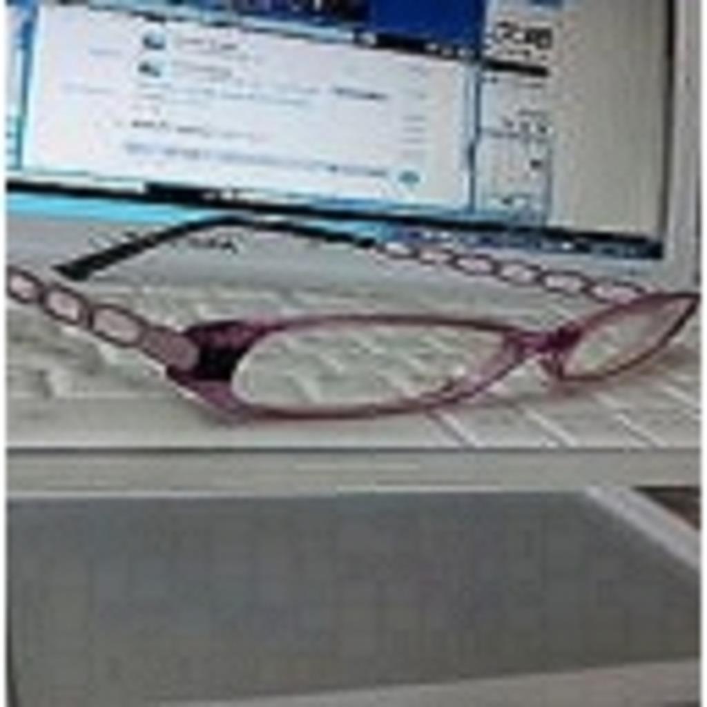 メガネが本体ですのっ( ・´ー・)ドヤァ