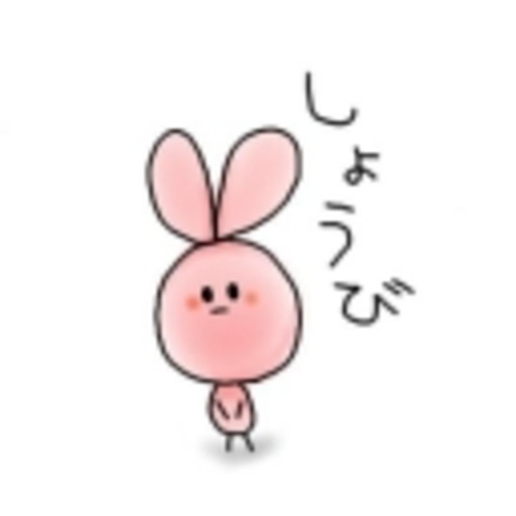 しょみりあ+
