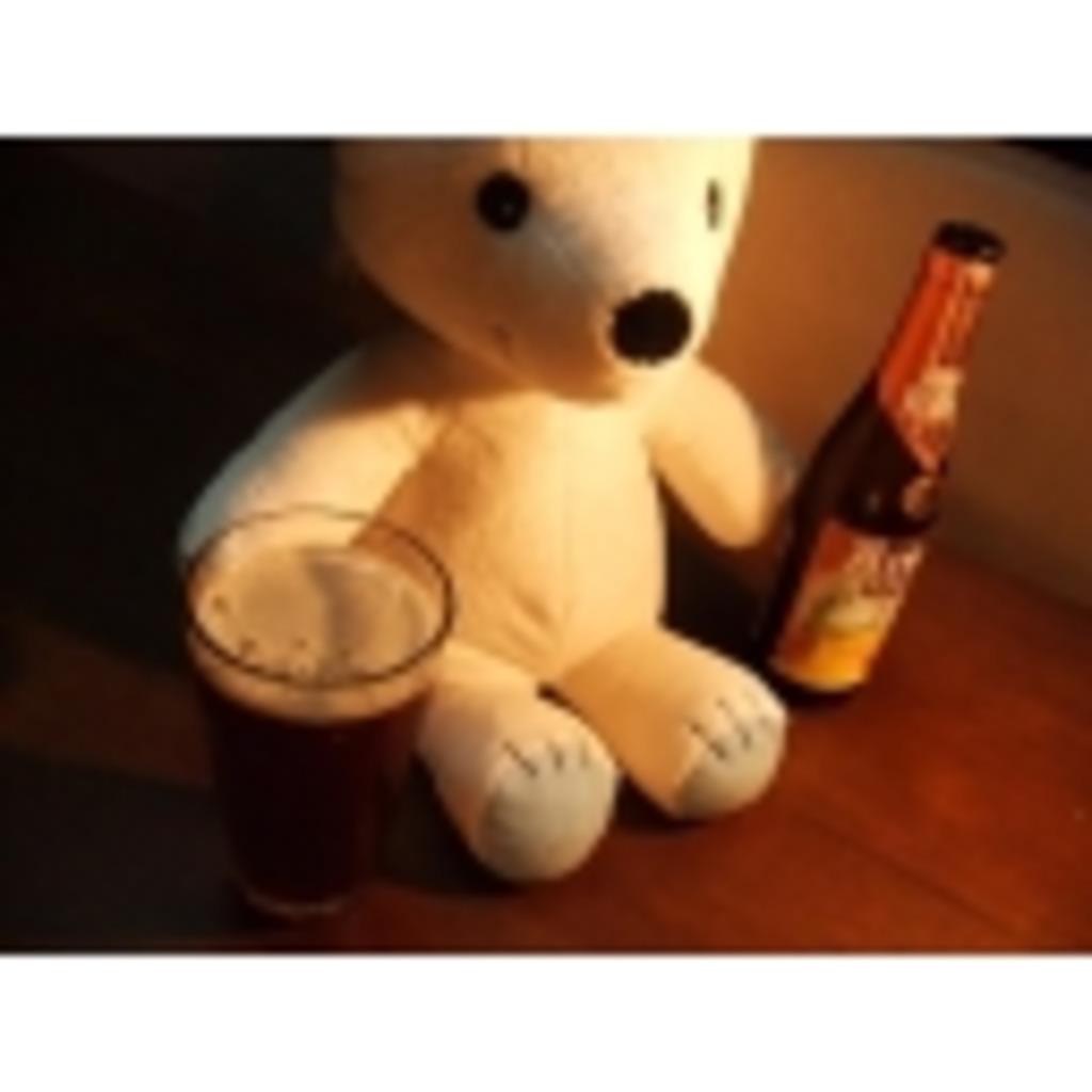 アイリッシュ、酒、ジャズ、熊、ゲーム、ニコニコ動画。