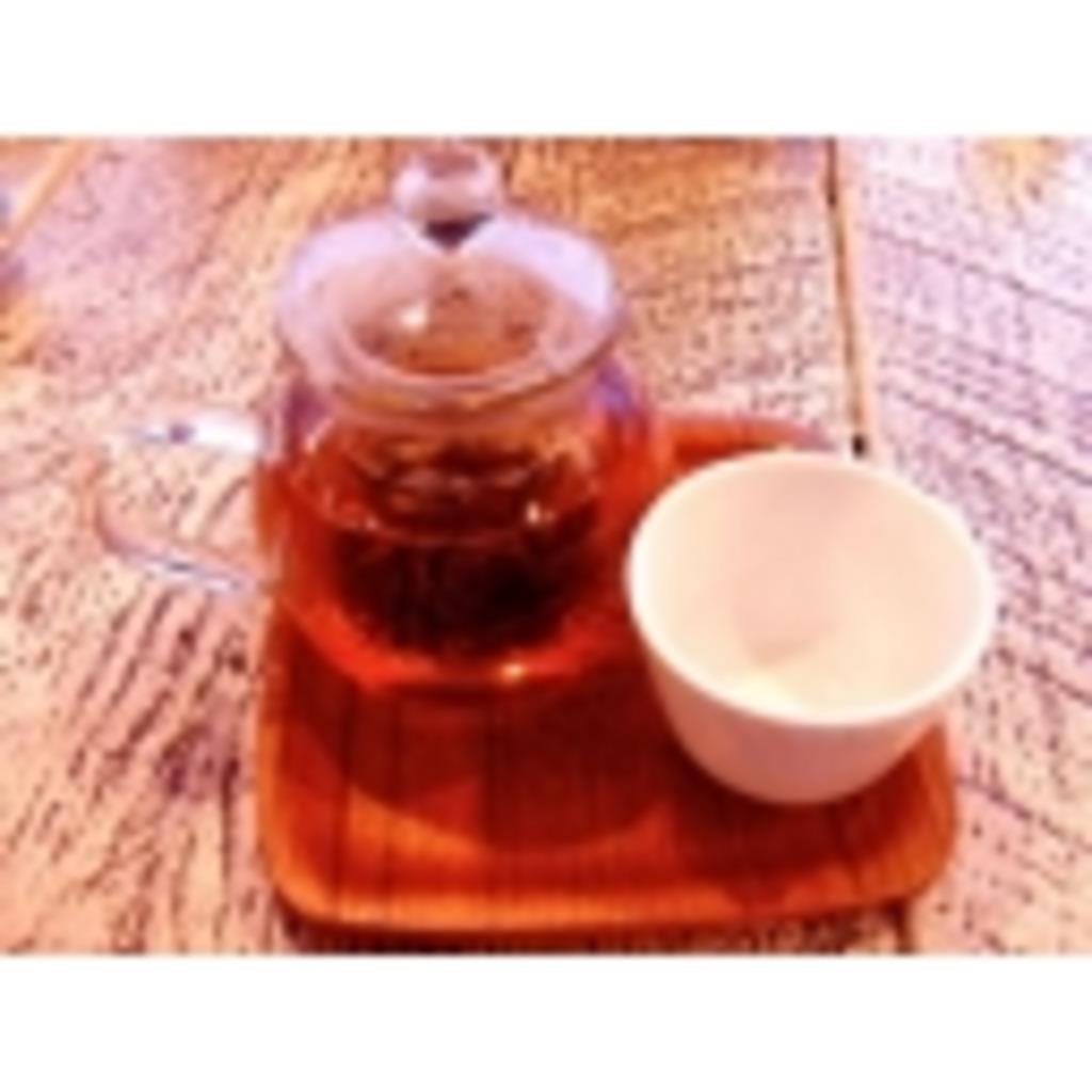 caf CAFE!