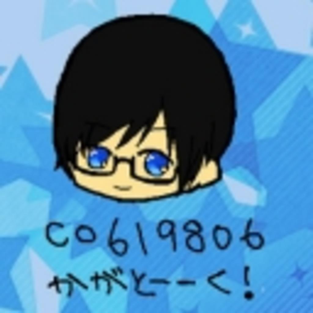 ミ☆ Wish Maker ☆彡
