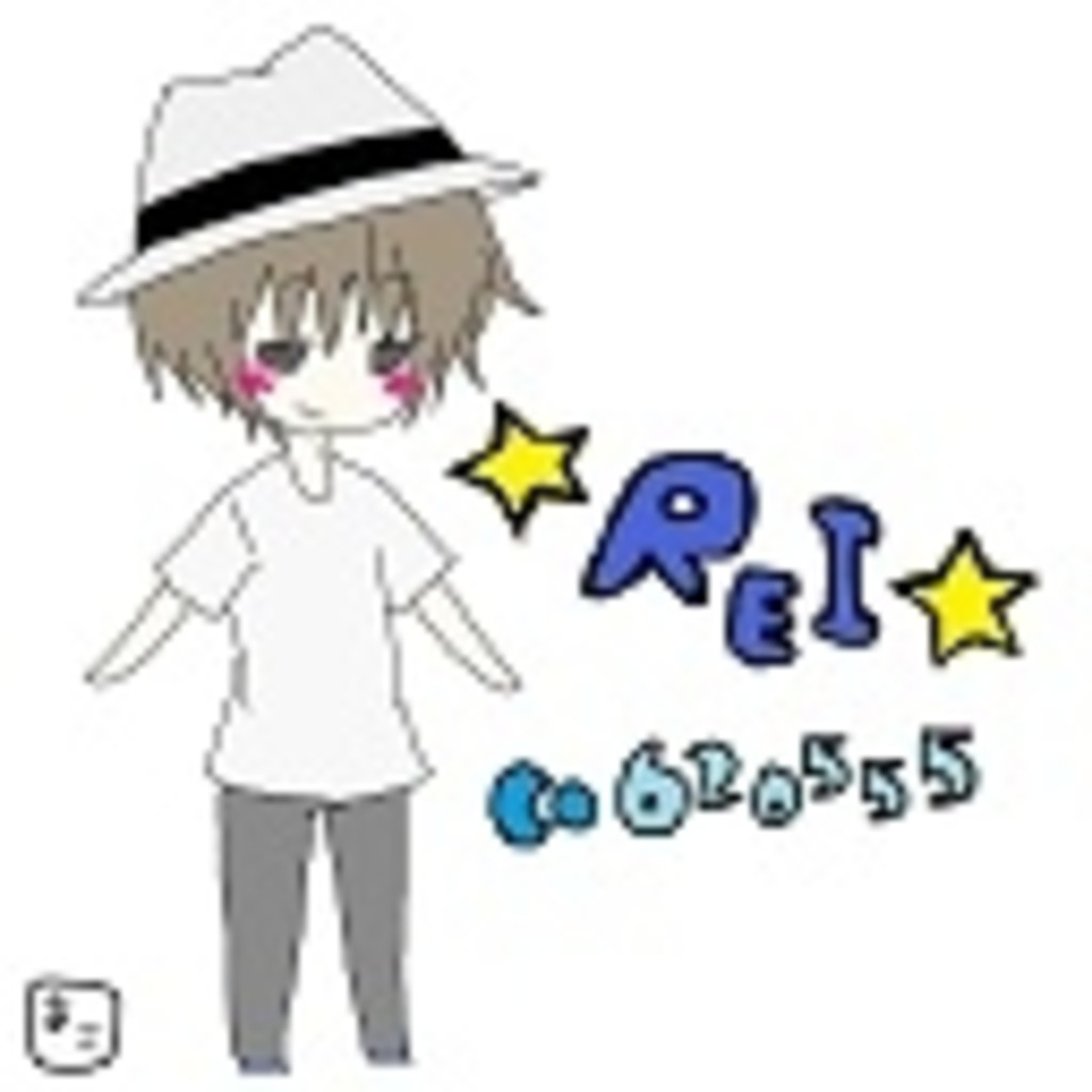 ☆REI☆コミュニティ!!