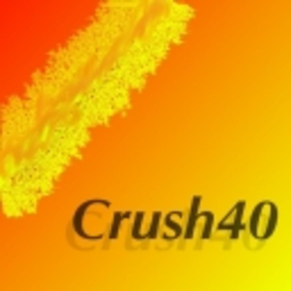 Crush40!