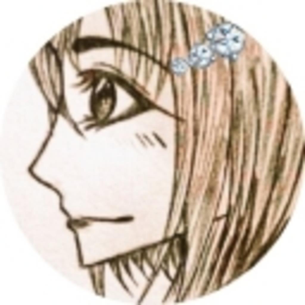 【ショコラの部屋】* ॑꒳ ॑*)ノシ☆