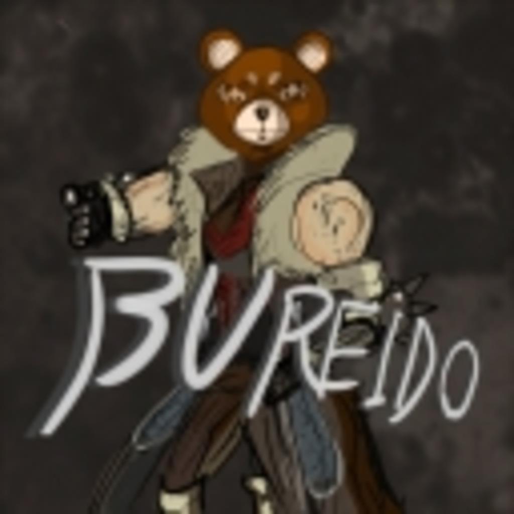 BUREIDOののんびり配信(`・ω・´)