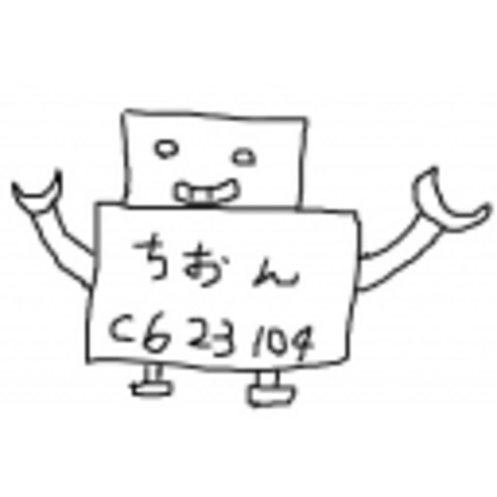 波紋をおこすよ(ちおん)
