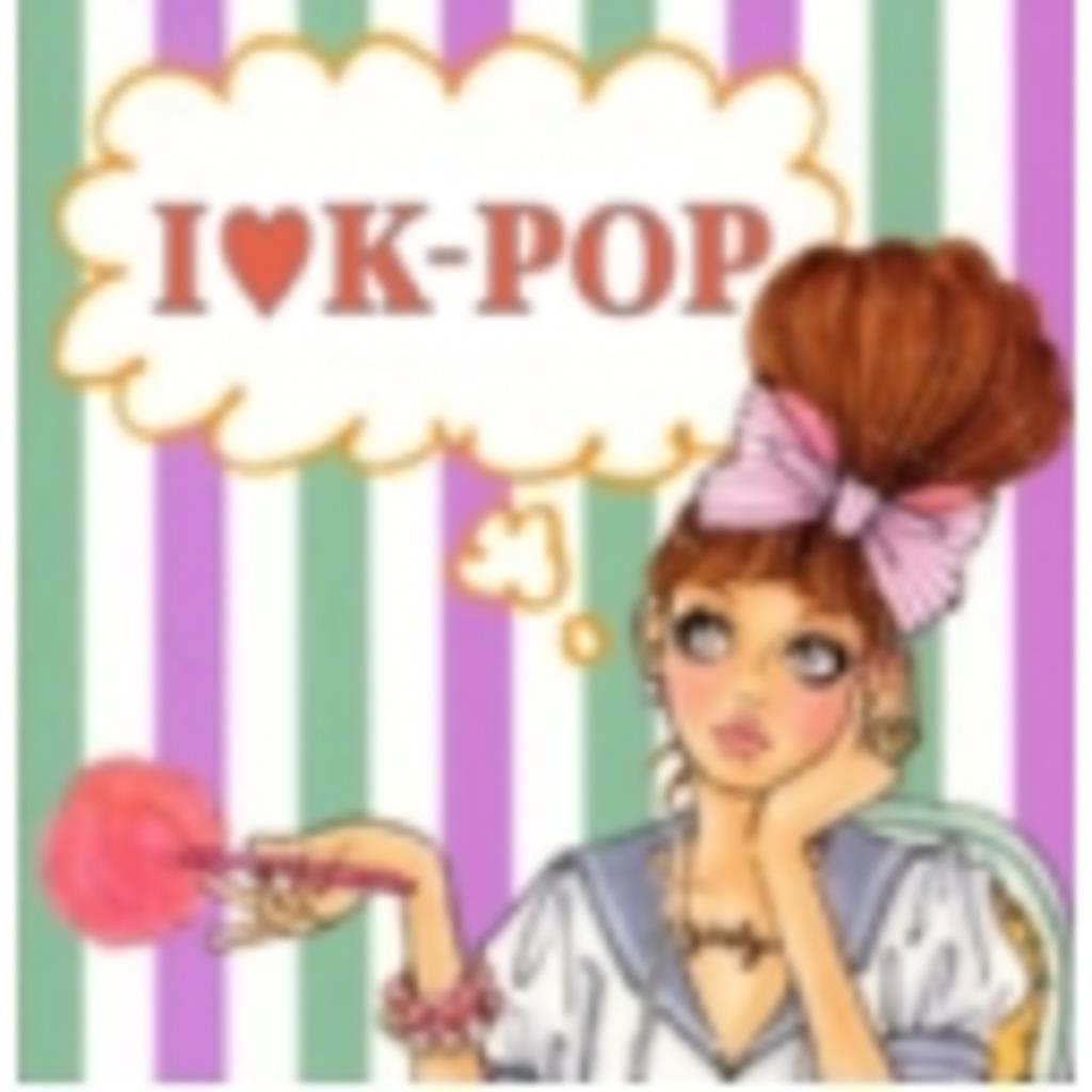 I ♡ K−POP
