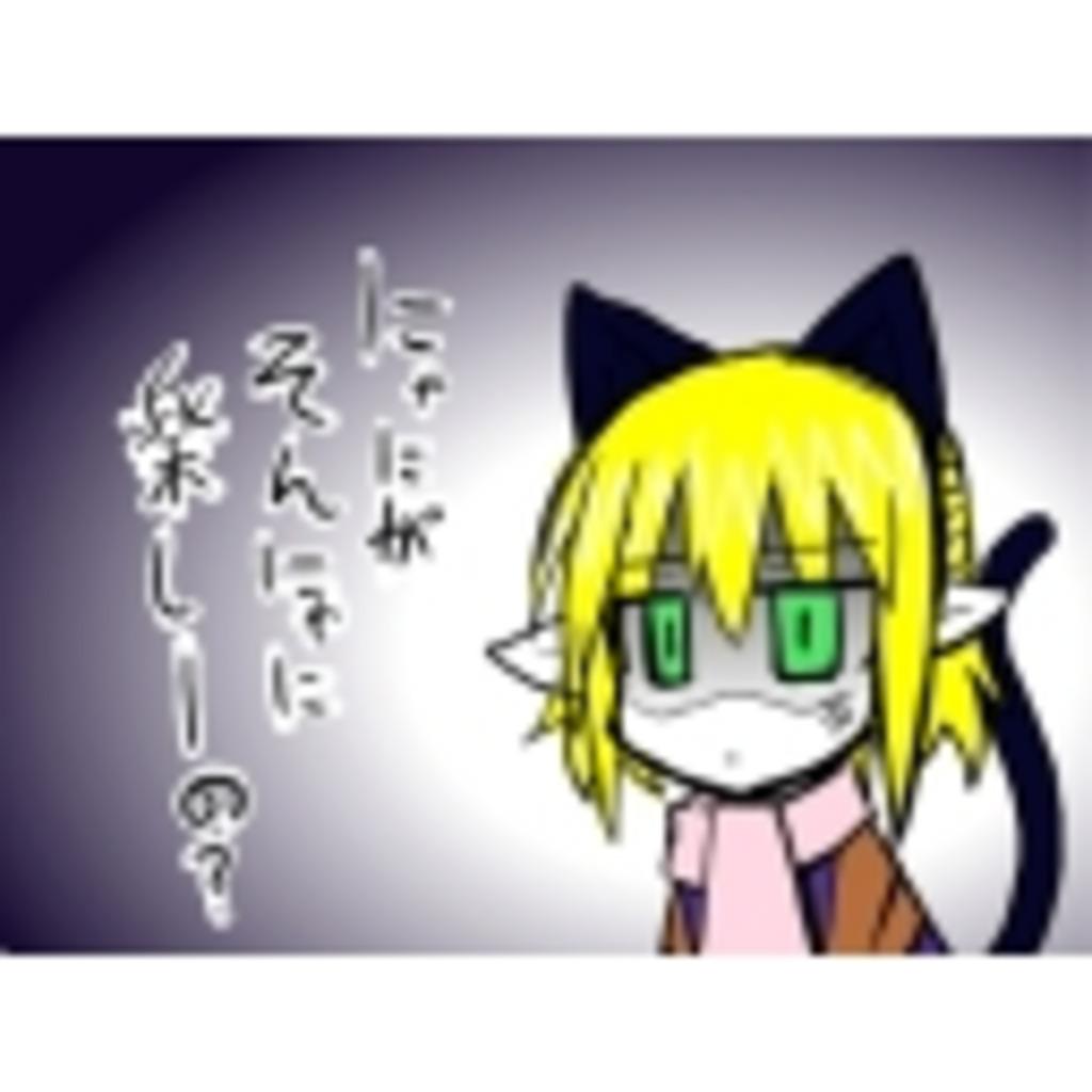 虹猫キャットなウルましぃ放送