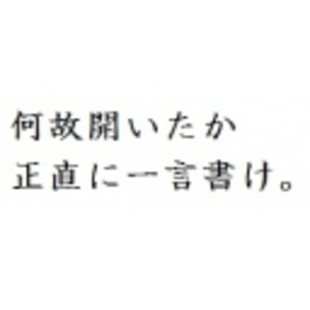 ●テスト放送●