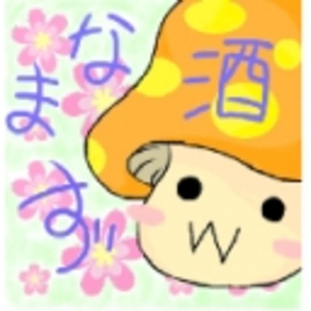 お酒のgdgd放送(*´艸`)