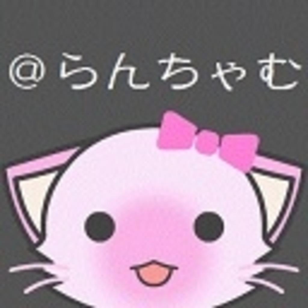 (*´―`)媚び売りおつ!
