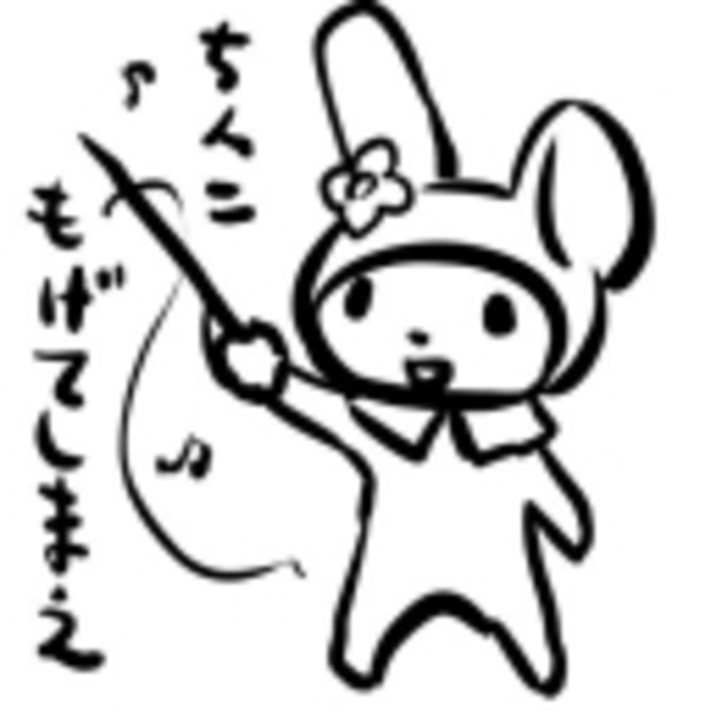 ★きぇぴょンだっYAHOO★